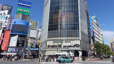 vidéo : Tokyo Street View : découvrez le Shibuya Crossing