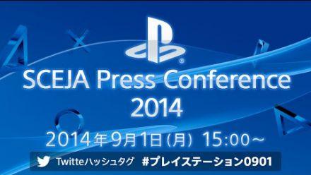 vidéo : Conférence PlayStation Japan 2014 - 2