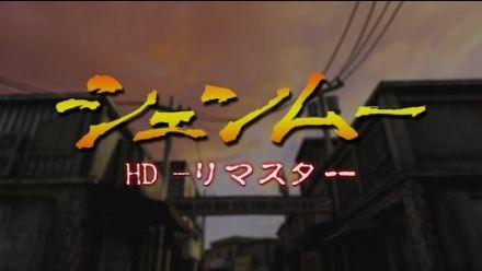 vid�o : Shenmue HD_remaster (FanMade) Yokosuka
