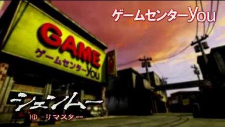 vid�o : Shenmue HD_remaster (FanMade) Arcade