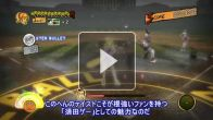 vid�o : Lollipop Chainsaw - Les 10 premières minutes en vidéo