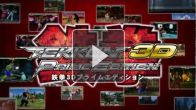 Vid�o : Tekken 3D Prime Edition : Promotional Japanese