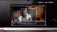 Ghost Camera (3DS) vidéo Nintendo Direct