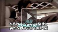 vid�o : Yakuza 5 : les folles activités en vidéo