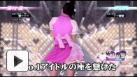 vidéo : Yakuza 5 : Trailer Histoire #2