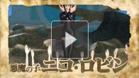Vid�o : One Piece Kaizoku Musô : Trailer 4