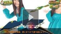 Vid�o : Super Monkey Ball Banana Splitz - Gameplay Yukie Kawamura