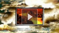 vid�o : Bravely Defaults TGS 11 Trailer