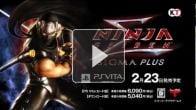 Vid�o : Ninja Gaiden Sigma Plus : Trailer Japonais