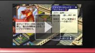 Vid�o : Culdcept 3DS : trailer TGS