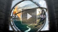 Vid�o : Ys : Celceta Sea of Trees - Trailer TGS 2011