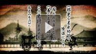 Vid�o : Sumioni - Trailer TGS 2011