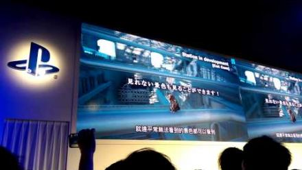 Final Fantasy XV - Taipei Game Show
