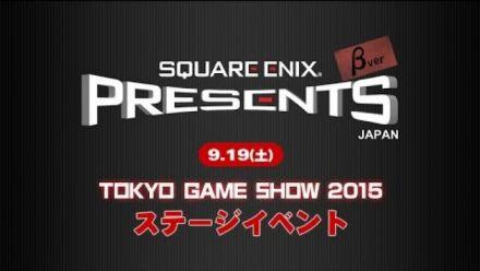 TGS 2015 - SQUARE ENIX PRESENTS JAPAN LIVE