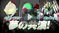 Vid�o : Lost Heroes - Premier trailer japonais