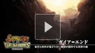Vid�o : Samurai & Dragons (PS Vita) - La vidéo qui dit tout