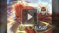 vid�o : Pokémon + Nobunaga's Ambition : premier trailer