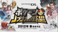 vid�o : Pokémon + Nobunaga's Ambition - trailer de gameplay