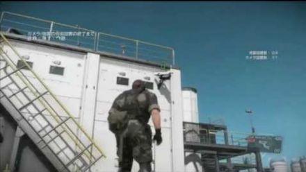 MGS 5 : caméra armées à placer