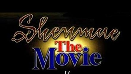 Vid�o : Shenmue The Movie