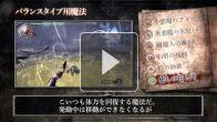 vidéo : SOUL SACRIFICE TGS2012試遊版_魔法効果解説ビデオ