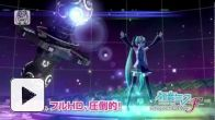 Vid�o : Hatsune Miku : Project Diva f - Trailer PS3