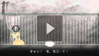 Vid�o : Dokuro (PS Vita) : L'intro en vidéo