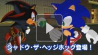 Vid�o : Sonic Adventure 2 HD - Trailer