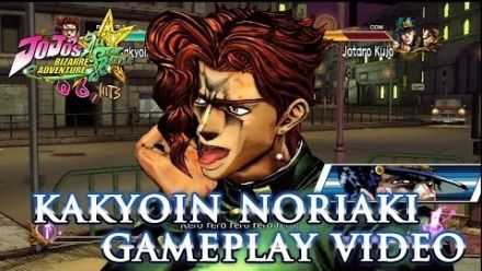 Vidéo : Jojo's Bizarre Adventure All Star Battle : Kakyoin