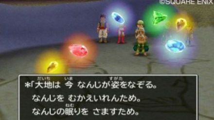Vidéo : Dragon Quest VII : Les Classes du jeu en version FR