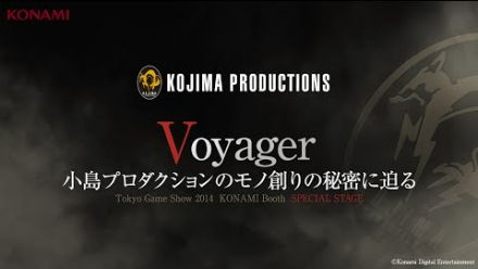 Kojima Productions Special Stage TGS 2014