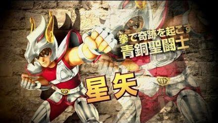 vidéo : J-Stars : Seiya