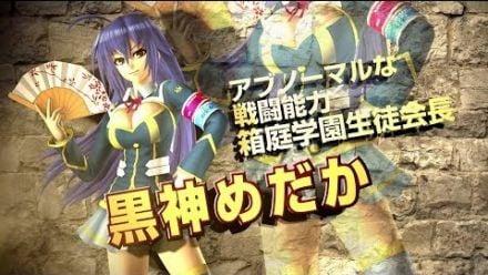 vidéo : J-Stars Victory VS : Medaka
