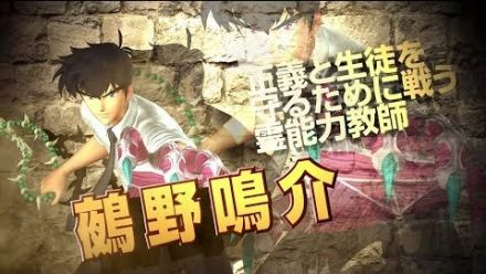 J-Stars Victory VS : Meisuke Nueno