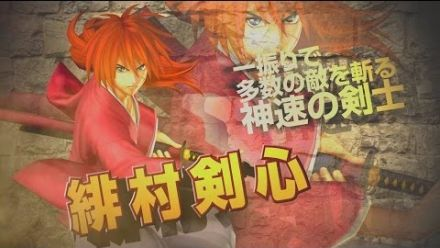 J-Stars Kenshin