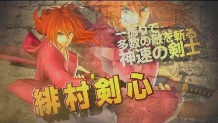 vidéo : J-Stars Kenshin