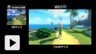 Vid�o : Comparatif vidéo Wii U/GameCube de ZeldaThe Wind Waker