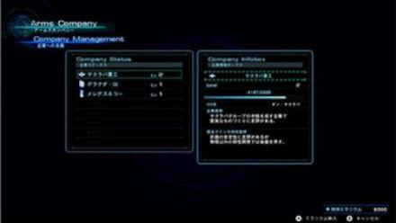vid�o : Xenoblade Chronicles X Wii U : Guide de survie n°2 Se défendre en milieu hostile