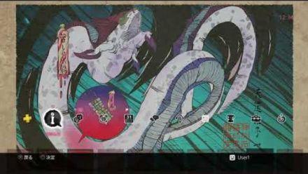 vidéo : Okami HD : Thème Providence
