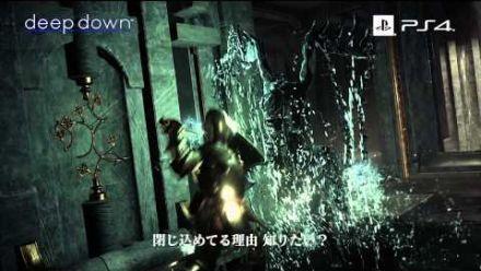Vid�o : E3. Deep Down, clone de Dark Souls