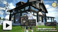 vid�o : Final Fantasy XIV : A Realm Reborn - Housing
