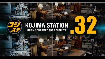 Kojima Station 32