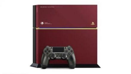 MGS 5 : PS4 édition spéciale