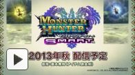 Vid�o : Monster Hunter Smart - Annonce