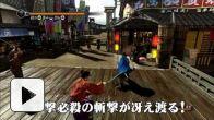 vidéo : TGS 2013 : Gameplay Yakuza Ishin