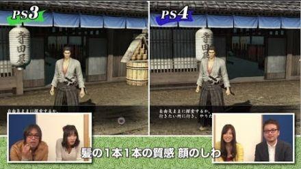 Vid�o : Yakuza Ishin : le comparatif PS4 / PS3