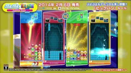 vidéo : Puyo Puyo Tetris : Big Bang