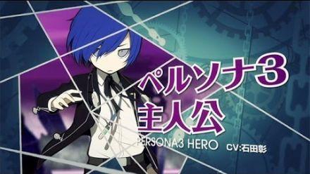 vidéo : Persona 3Q