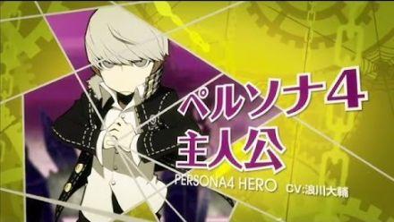 vidéo : Persona 4Q