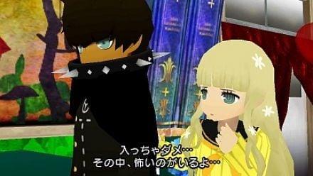 Vid�o : Persona Q 3DS trailer